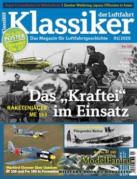 Klassiker der Luftfahrt №1 2020