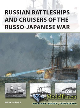 Osprey - New Vanguard 275 - Russian Battleships and Cruisers of the Russo-Japanese War
