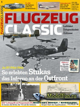 Flugzeug Classic №1 2020
