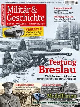 Clausewitz: Das Magazin fur Militargeschichte №2/2020