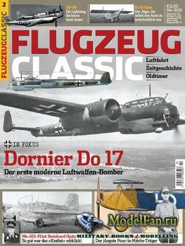 Flugzeug Classic №2 2020