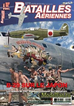 Batailles Aeriennes №91 2019