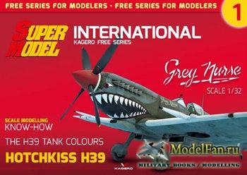 Kagero Free Series - Super Model International 1