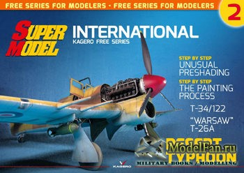 Kagero Free Series - Super Model International 2
