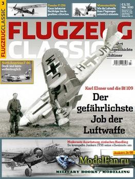 Flugzeug Classic №3 2020