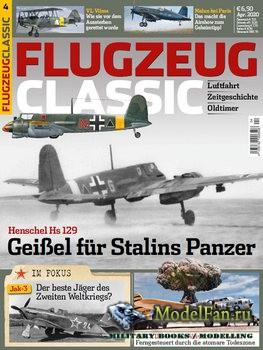Flugzeug Classic №4 2020