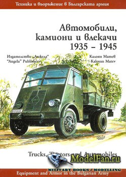 Equipment and Armor in the Bulgarian Army: Trucks, Tractors and Automobiles ...