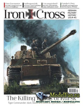 Iron Cross №4 2020