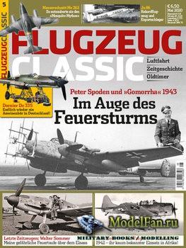 Flugzeug Classic №5 2020