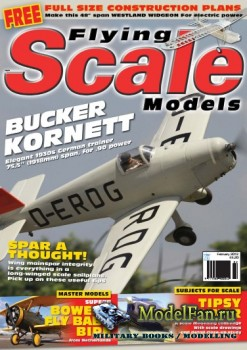 Flying Scale Models №147 (February 2012)