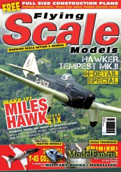 Flying Scale Models №148 (March 2012)