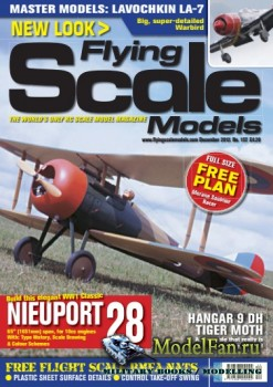 Flying Scale Models №157 (December 2012)