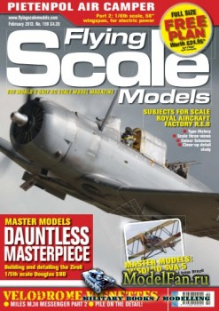 Flying Scale Models №159 (February 2013)