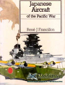 Japanese Aircraft of the Pacific War (R.J. Francillon)