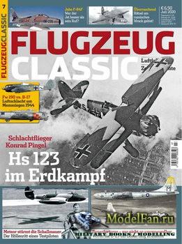 Flugzeug Classic №7 2020