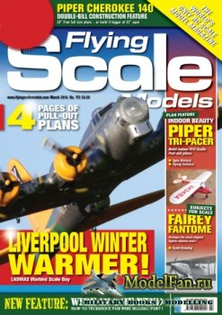 Flying Scale Models №172 (March 2014)
