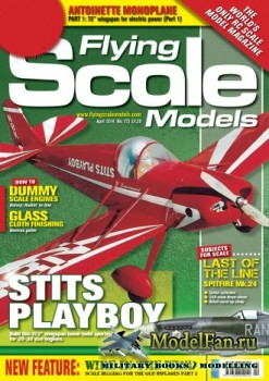 Flying Scale Models №173 (April 2014)