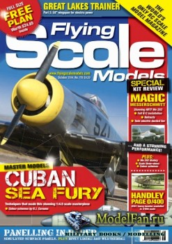 Flying Scale Models №179 (October 2014)