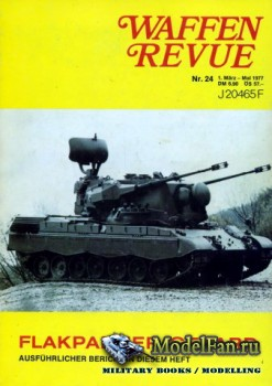 Waffen Revue Nr.24 March-May 1977