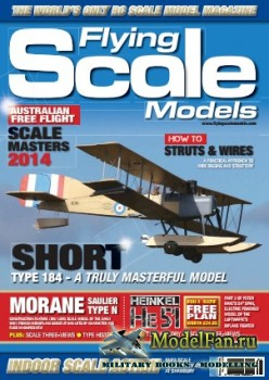 Flying Scale Models №183 (February 2015)