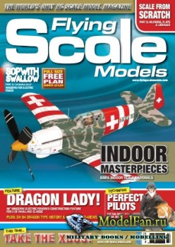 Flying Scale Models №188 (July 2015)