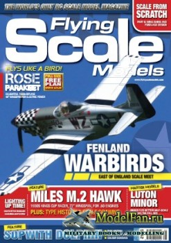 Flying Scale Models №189 (August 2015)