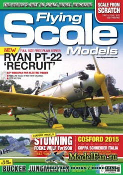 Flying Scale Models №191 (October 2015)
