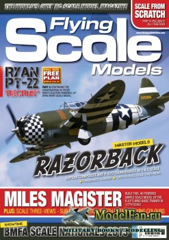 Flying Scale Models №192 (November 2015)