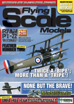 Flying Scale Models №193 (December 2015)