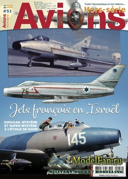 Avions Hors-Serie №51 -  Jets Francais en Israel