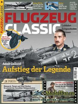 Flugzeug Classic №8 2020