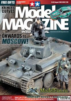 Tamiya Model Magazine International №298 (August 2020)