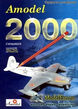 A-Model за 2000 год