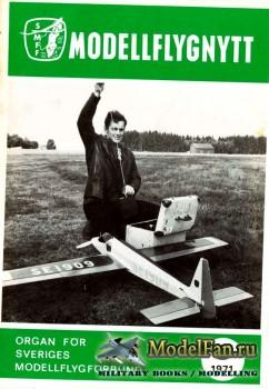 ModellFlyg Nytt №5 (1971)