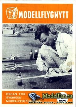 ModellFlyg Nytt №1 (1974)