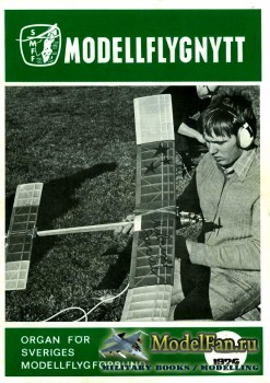 ModellFlyg Nytt №3 (1974)