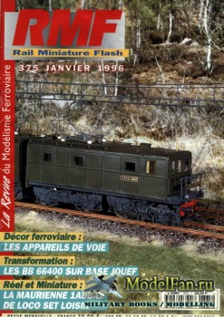 RMF Rail Miniature Flash 375 (January 1996)