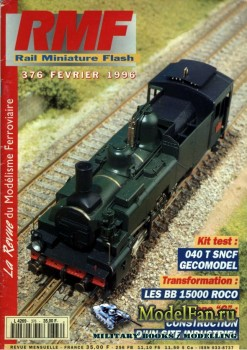 RMF Rail Miniature Flash 376 (February 1996)
