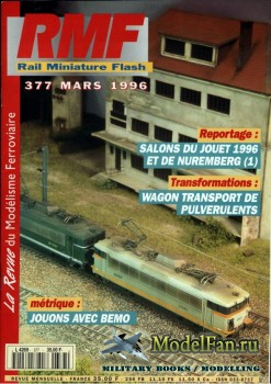 RMF Rail Miniature Flash 377 (March 1996)
