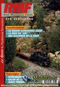 RMF Rail Miniature Flash 378 (April 1996)
