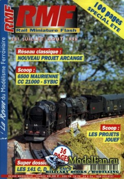 RMF Rail Miniature Flash 381 (July/August 1996)