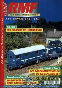 RMF Rail Miniature Flash 382 (September 1996)