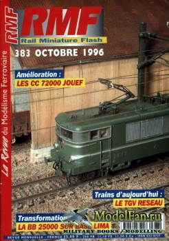RMF Rail Miniature Flash 383 (October 1996)