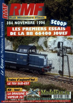 RMF Rail Miniature Flash 384 (November 1996)