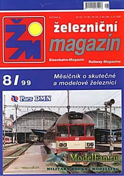 Zeleznicni magazin 8/1999