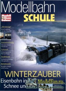 Modell Eisenbahner Modellbahnschule №1