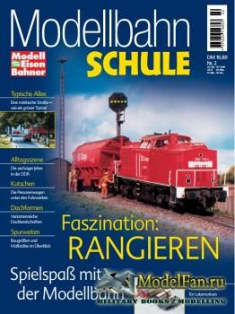 Modell Eisenbahner Modellbahnschule №2