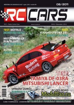 RC Cars 8/2011