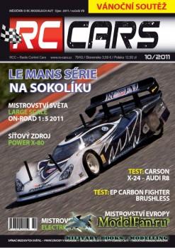 RC Cars 10/2011