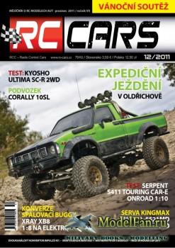 RC Cars 12/2011